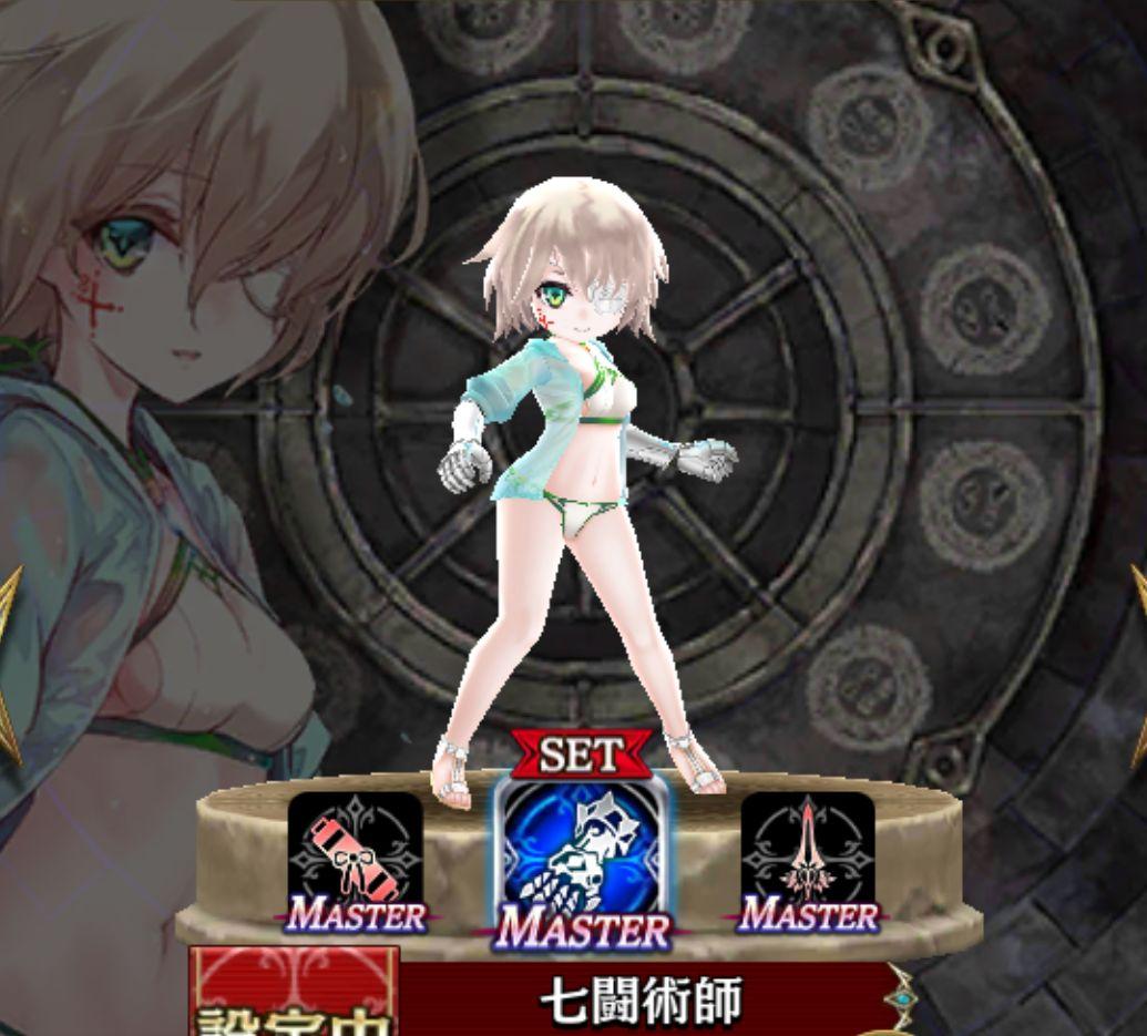 アハト-天墜のヴァルキリー