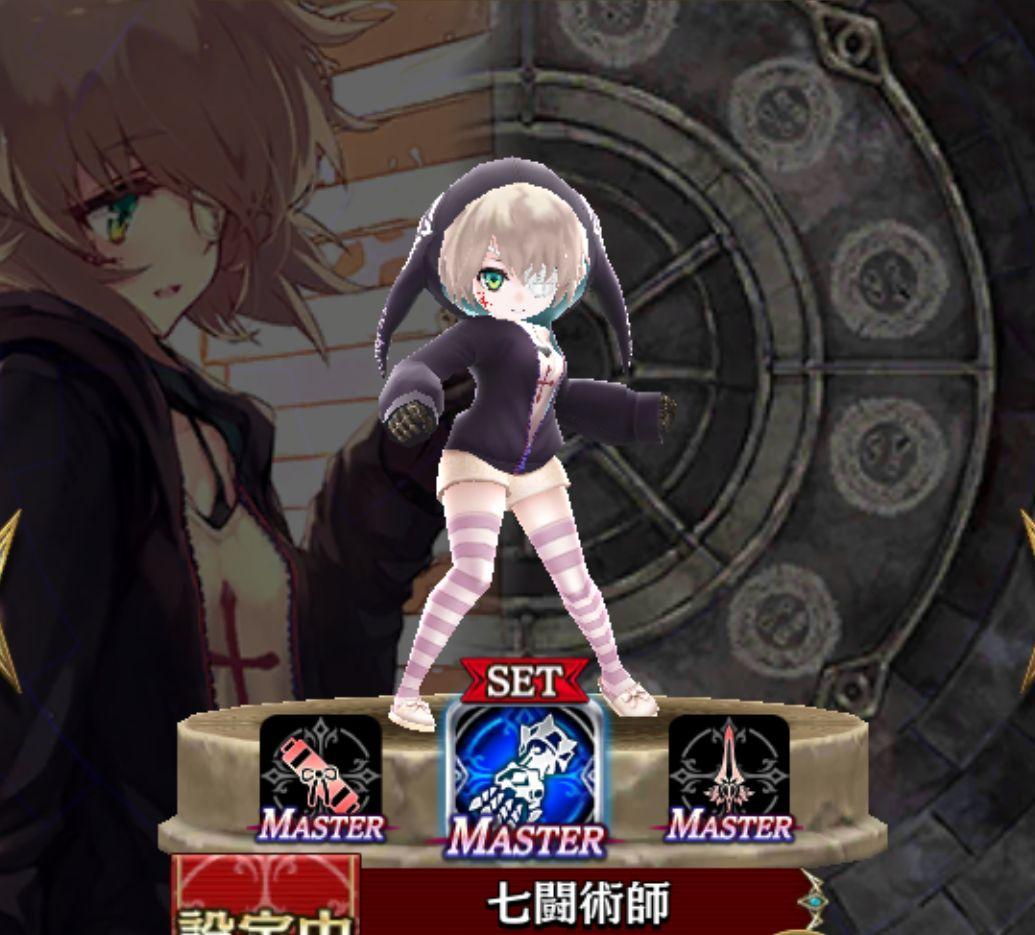 アハト-七闘術師