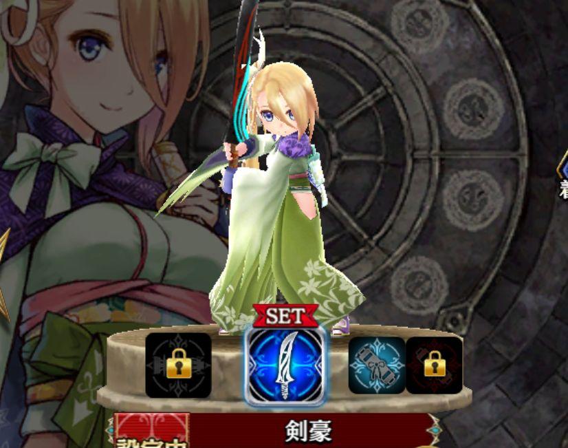 ユリ-剣豪
