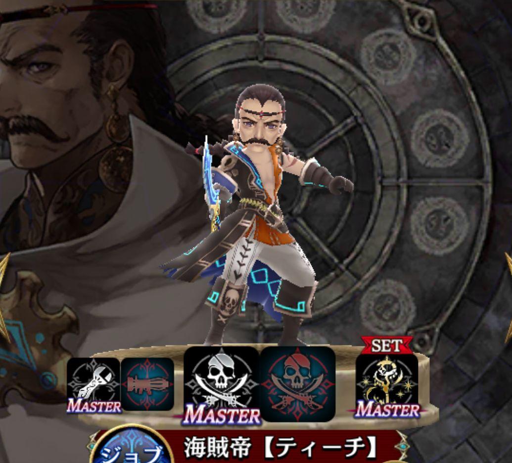 ヒシャーム-海賊帝【ティーチ】
