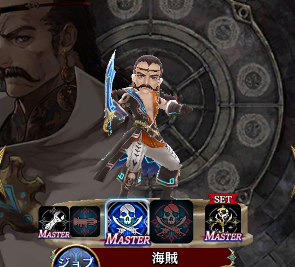 ヒシャーム-海賊