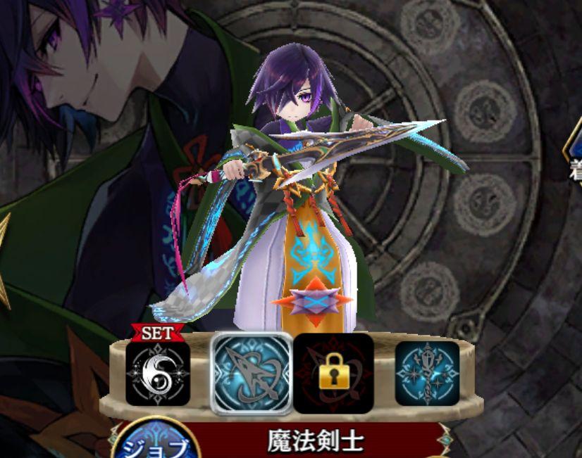 レイドウ-魔法剣士