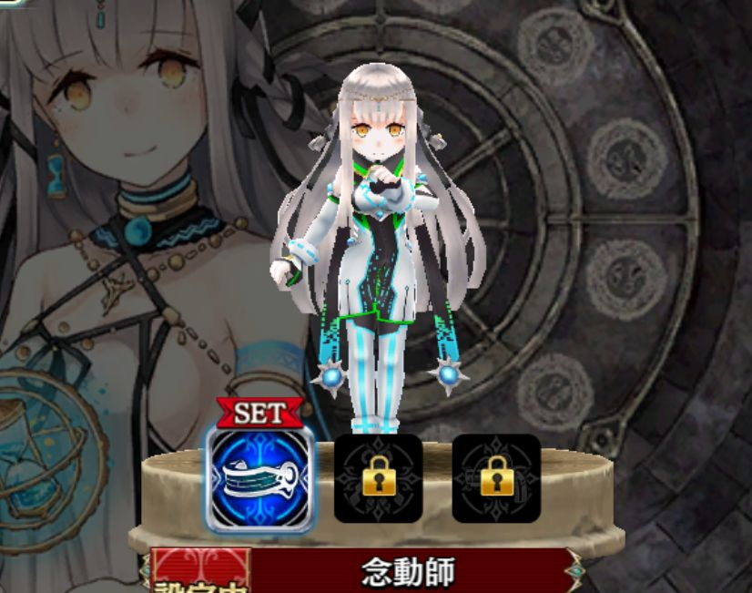 ウズマ-念動師