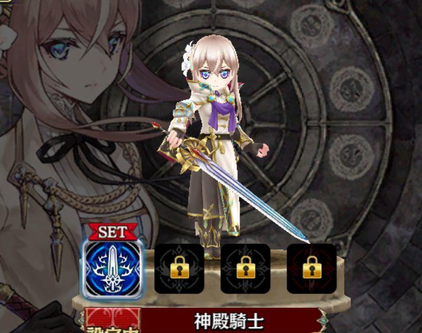トリトー-神殿騎士