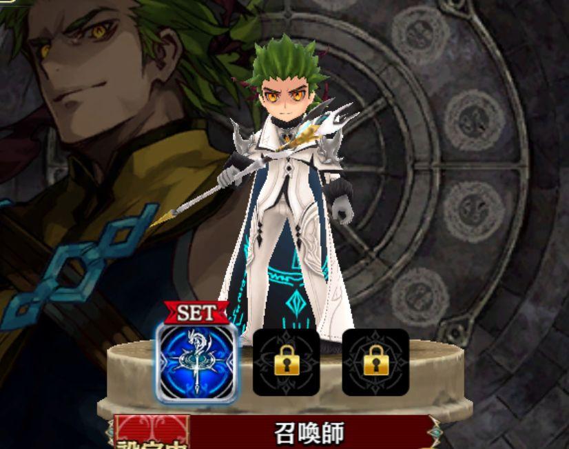 ツァンレイ-召喚師