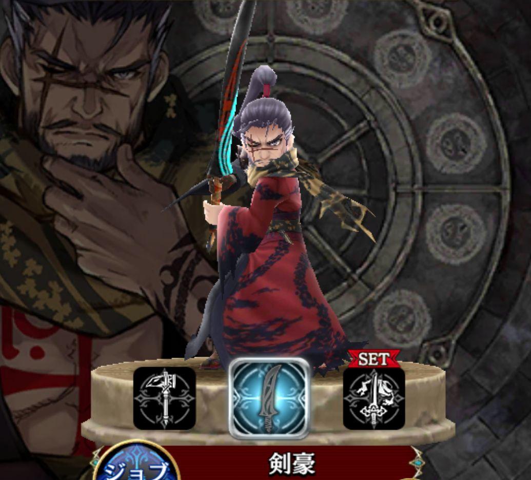 ゼン-剣豪