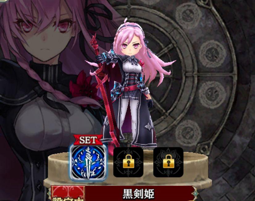ティルフィング-黒剣姫