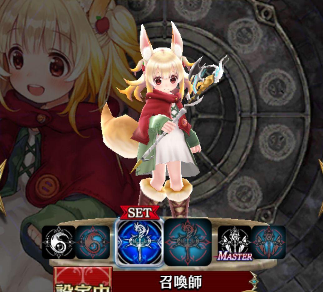 ニーナ-召喚師