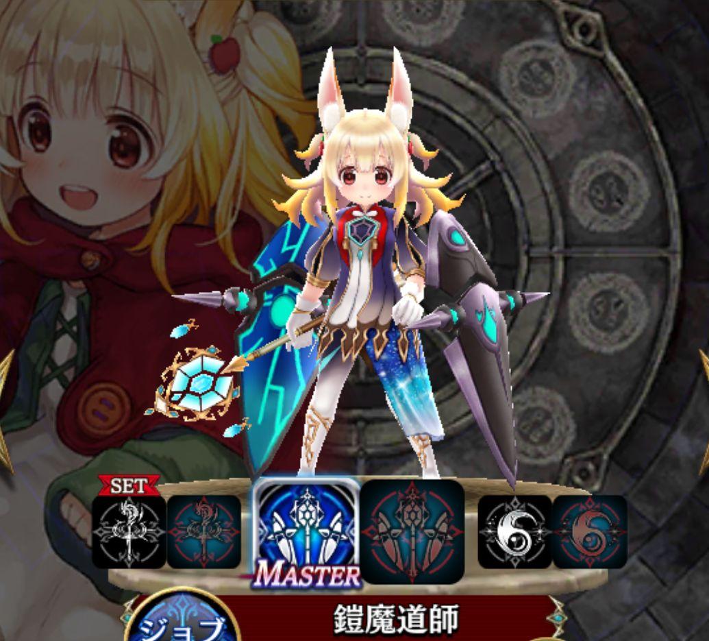 ニーナ-鎧魔道師