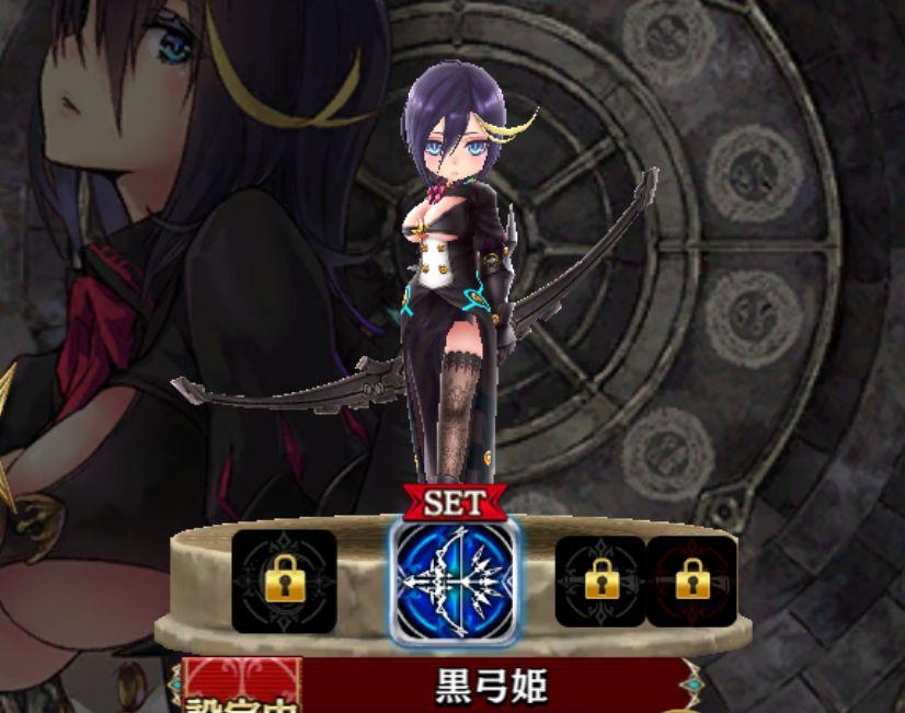 アルテミス-黒弓姫