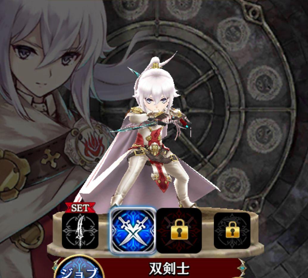 レン-双剣士