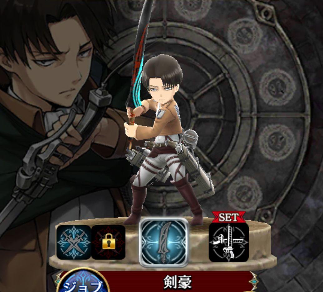 リヴァイ-剣豪