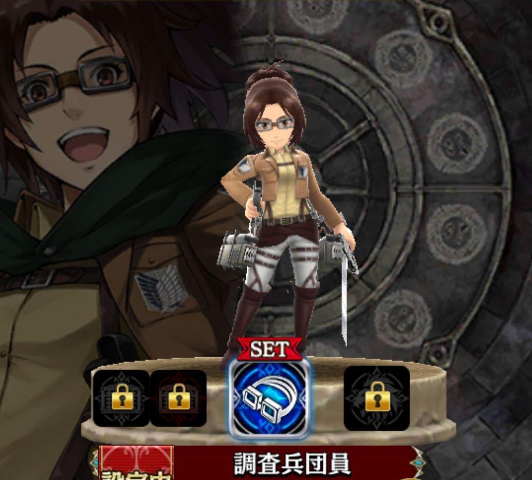 ハンジ-調査兵団員