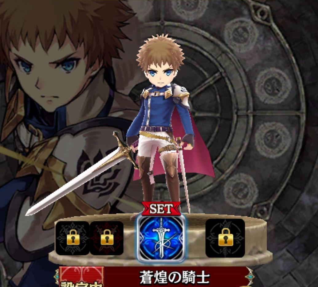 バド-蒼煌の騎士