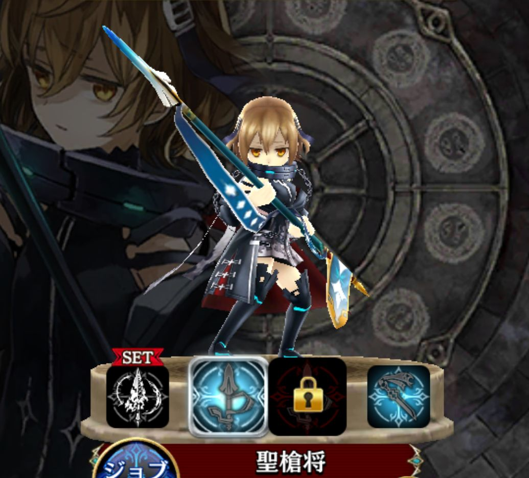 ロンギヌス-聖槍将