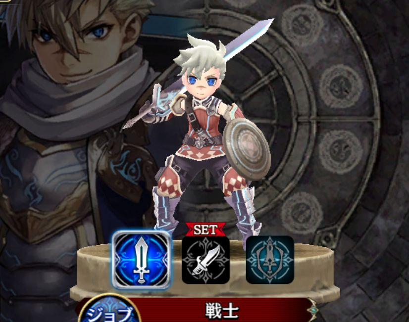 ランベル-戦士