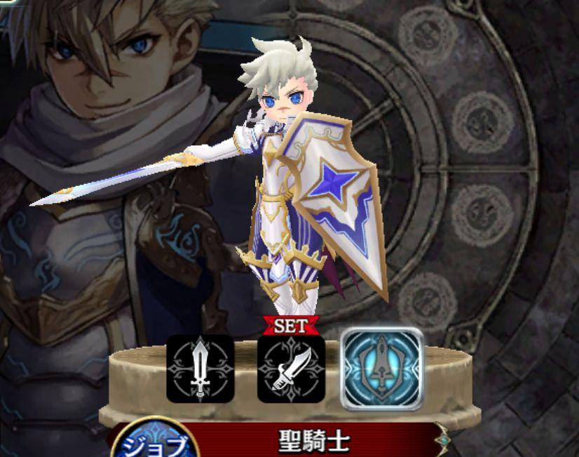 ランベル-聖騎士