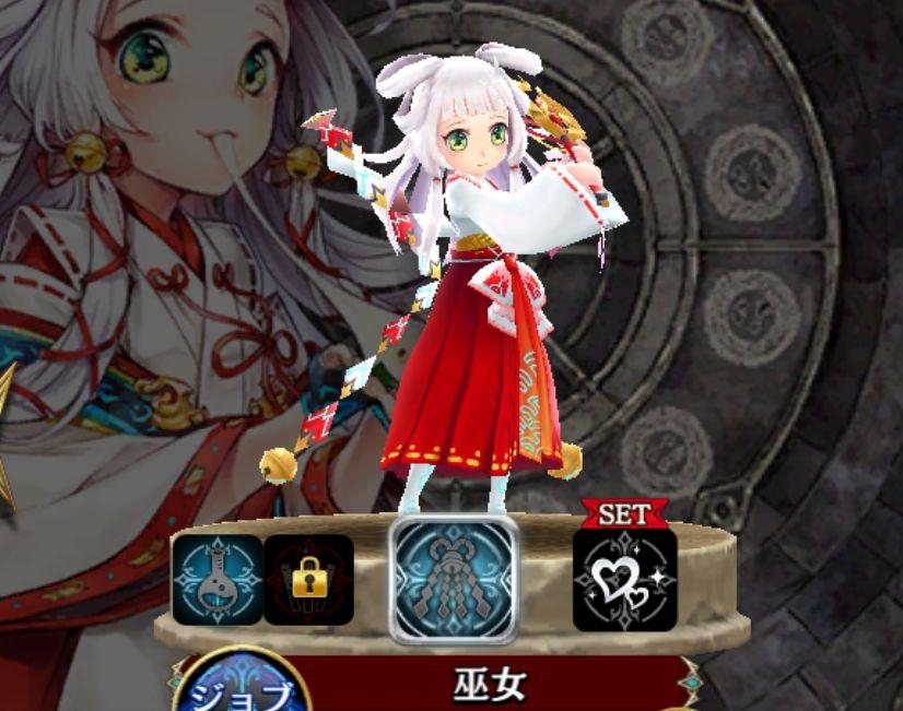 クオン-巫女