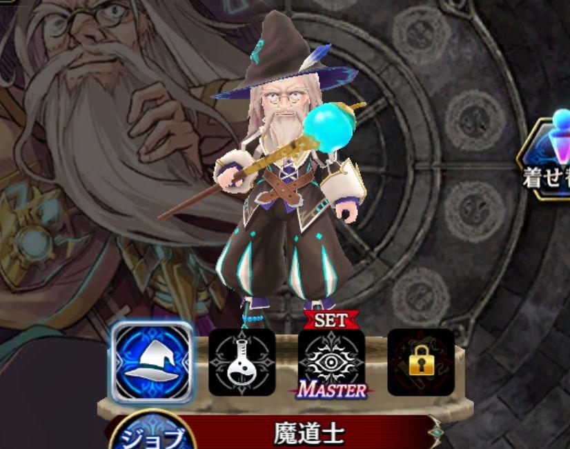 ミハエル-魔道士