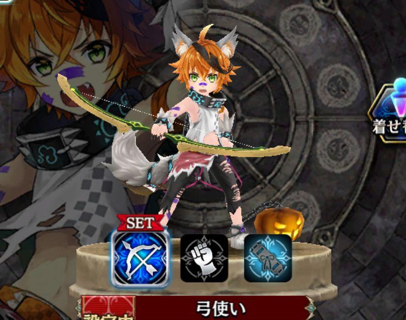 ハヤテ-弓使い