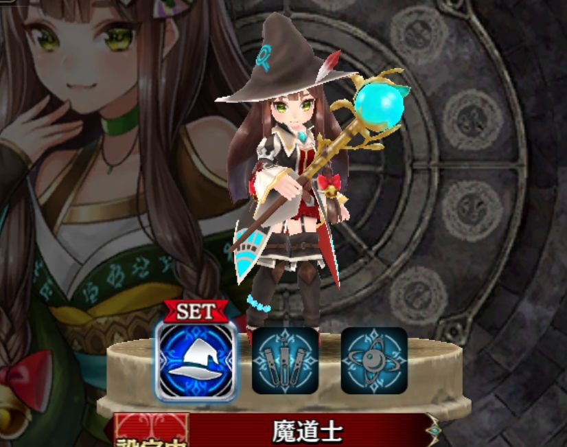 ハヅキ-魔道士