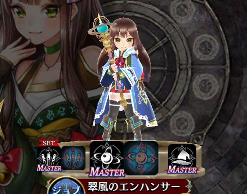 ハヅキ-翠風のエンハンサー