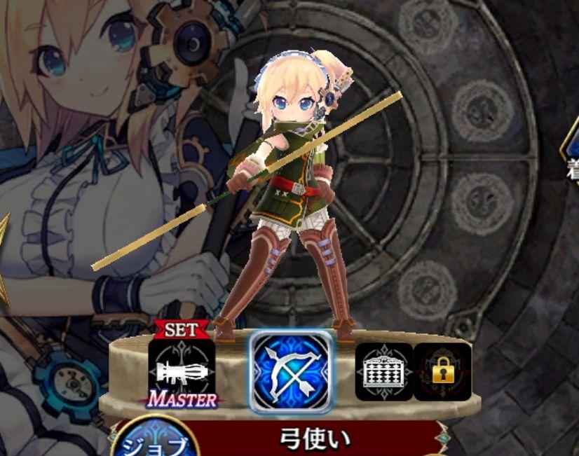 キャロル-弓使い