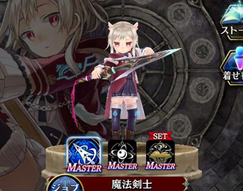 ロフィア-魔法剣士