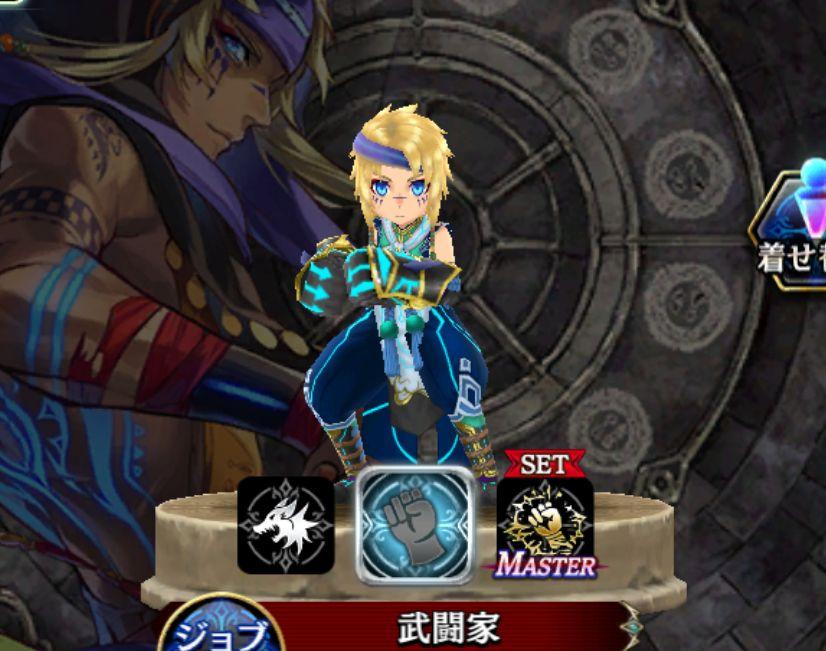 ルシア-武闘家