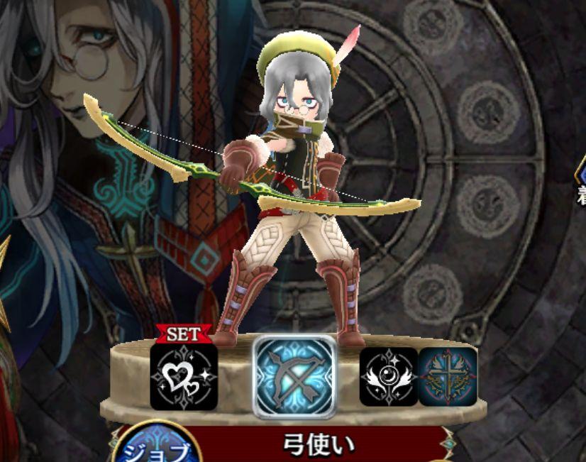 アレクシス-弓使い