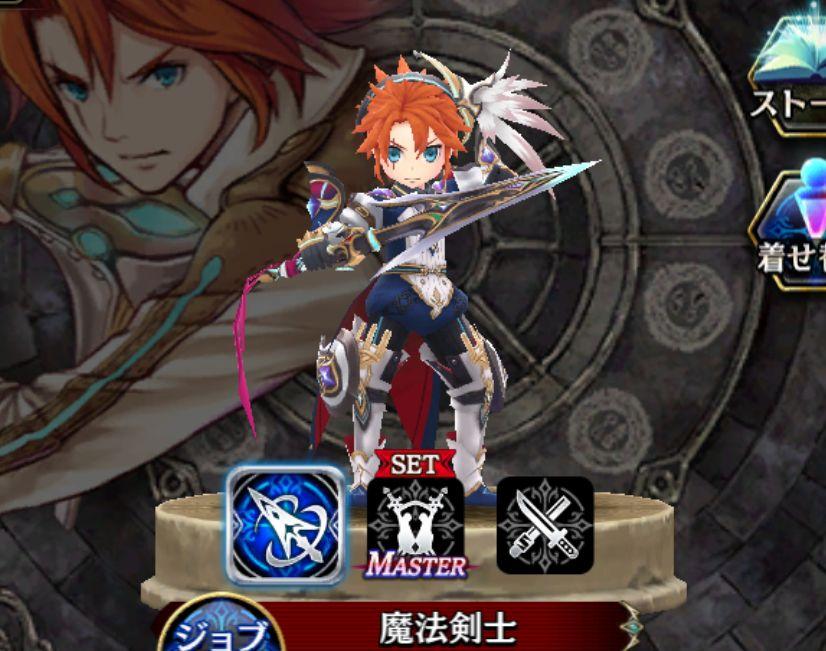 ヴェテル-魔法剣士