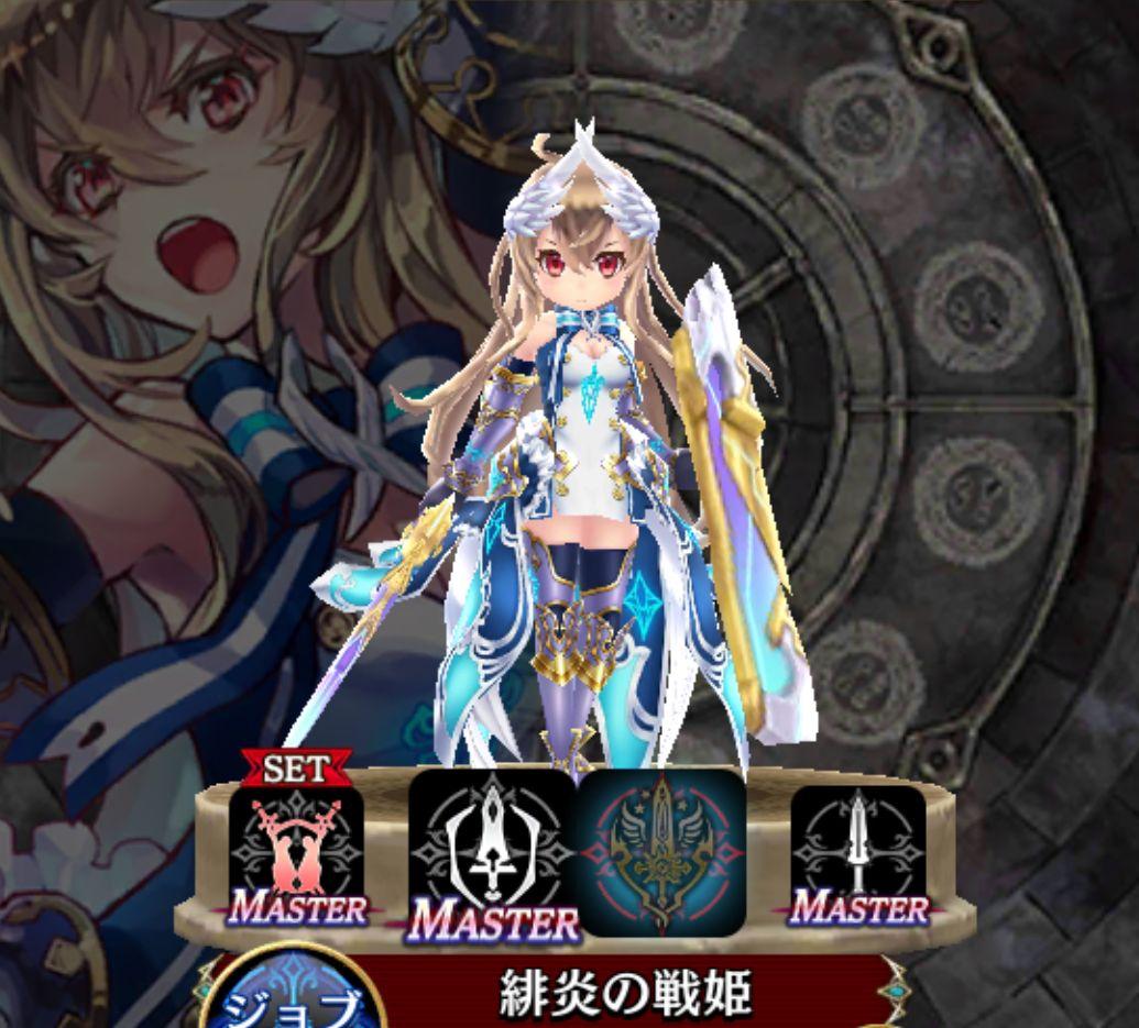 クロエ-緋炎の戦姫