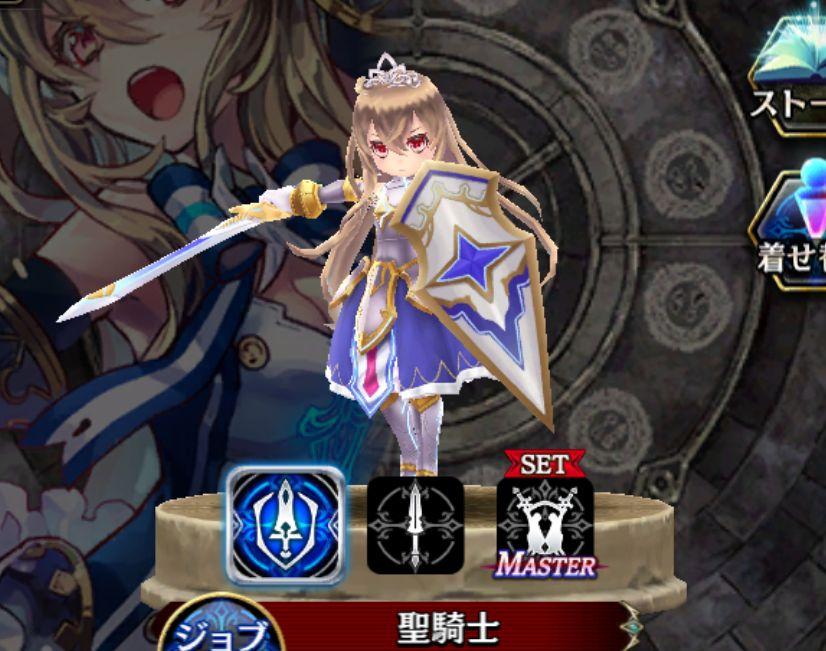 クロエ-聖騎士
