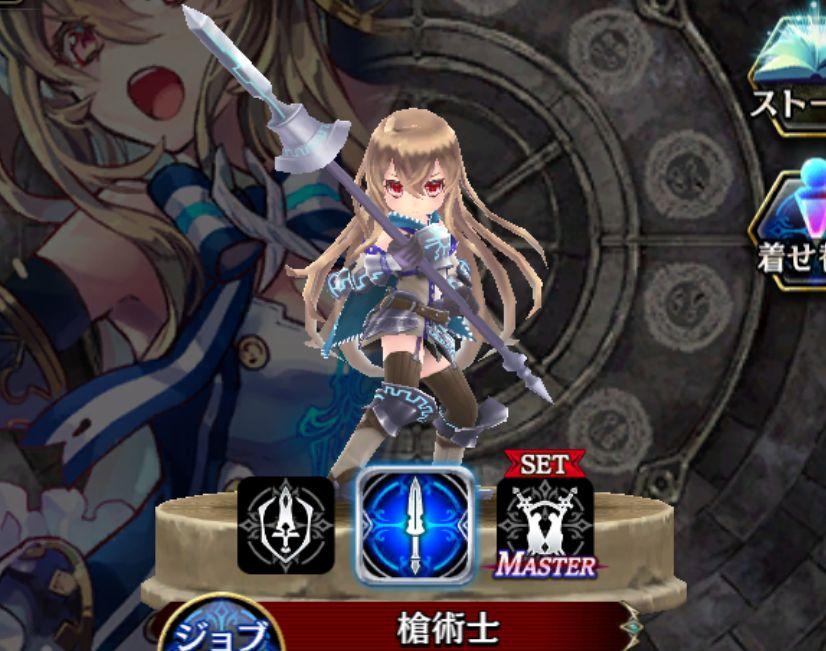 クロエ-槍術士