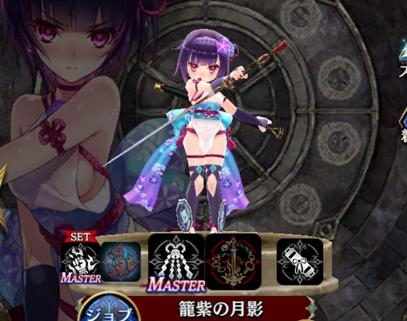 ヨミ-籠紫の月影