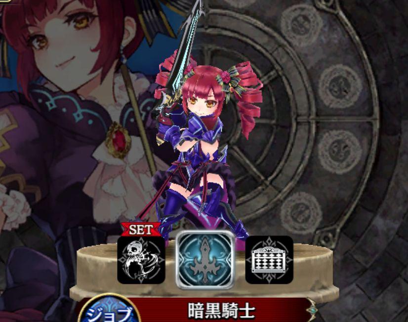 マリアンヌ-暗黒騎士