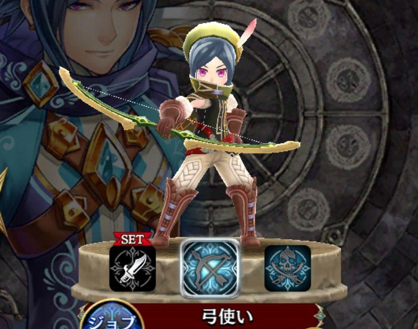 リガルト-弓使い