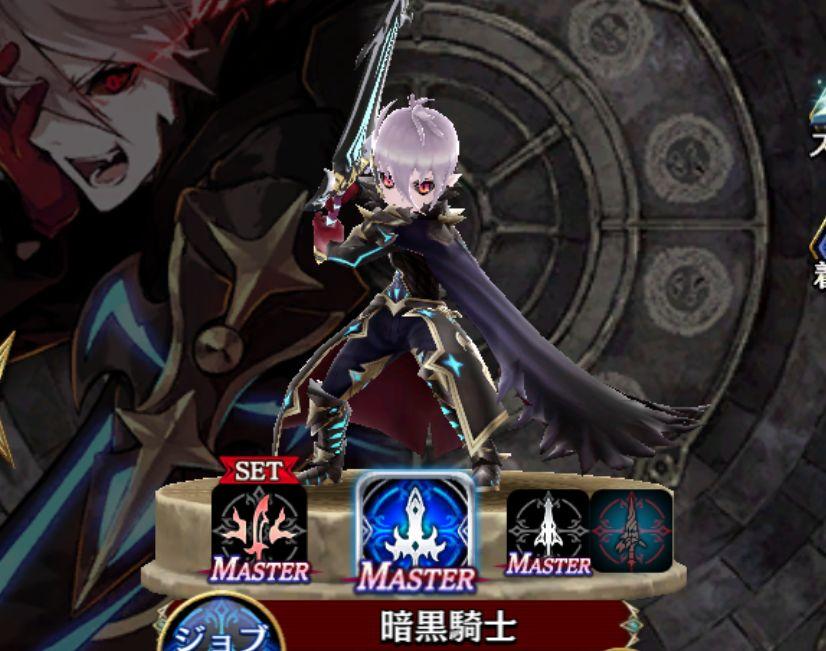 ザハル-暗黒騎士