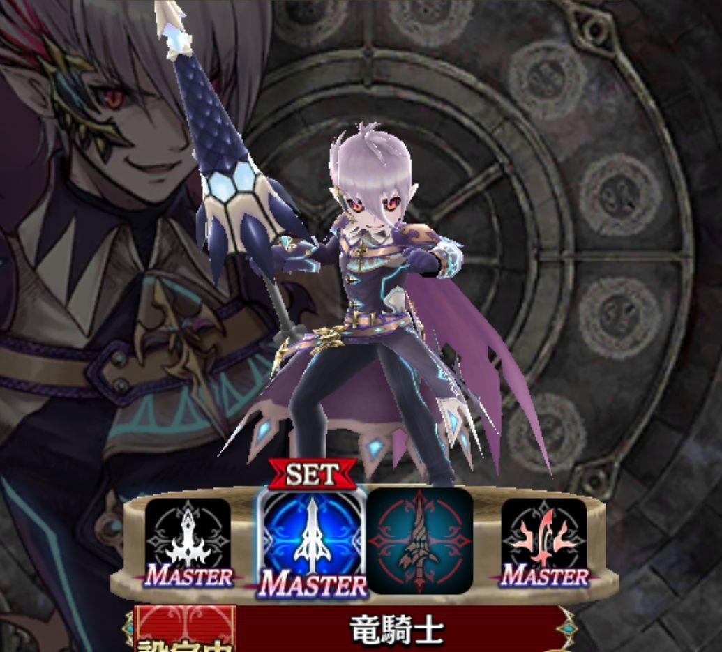 ザハル-竜騎士