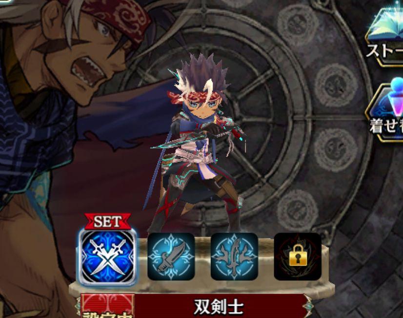 バルト-双剣士