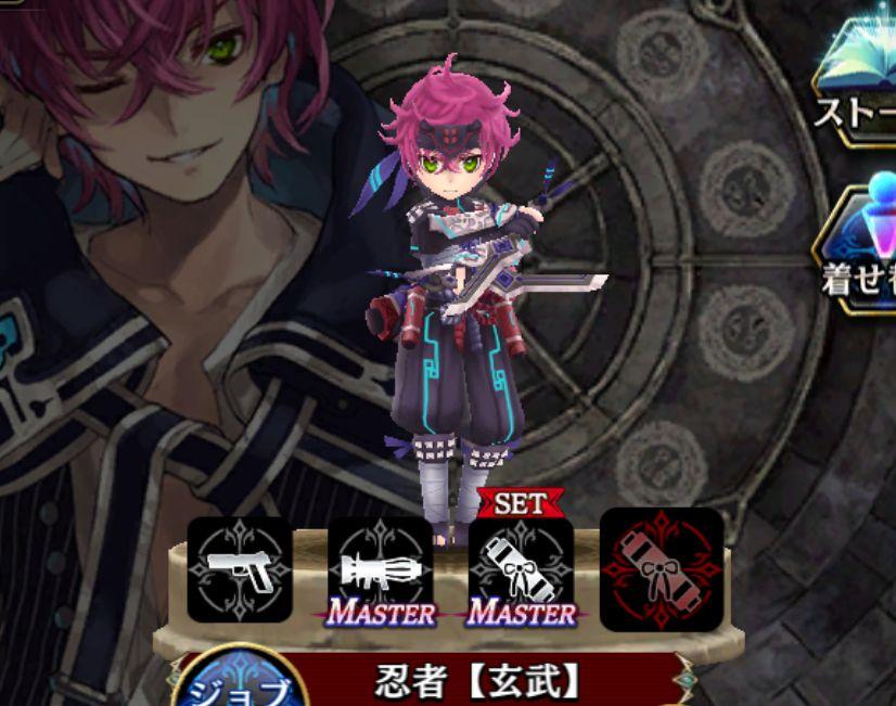 マグヌス-忍者【玄武】
