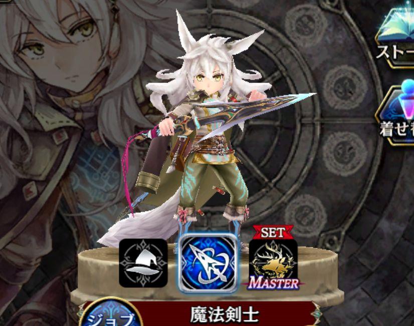 フラメル-魔法剣士