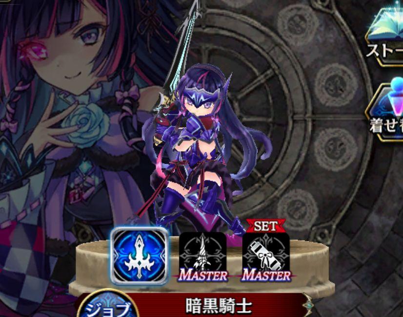 ローザ-暗黒騎士