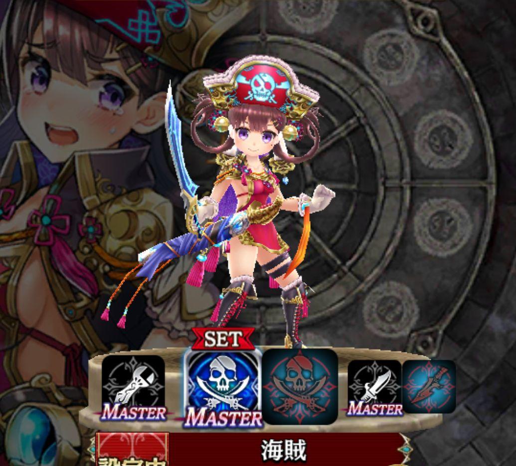 シェンメイ-海賊