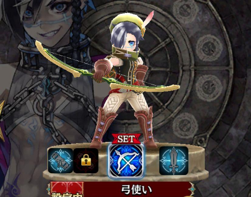 ルシード-弓使い