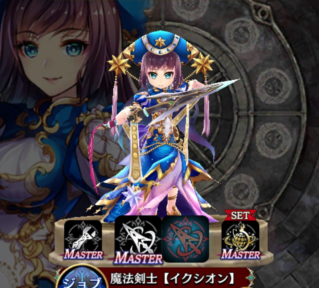 デネブ-魔法剣士【イクシオン】