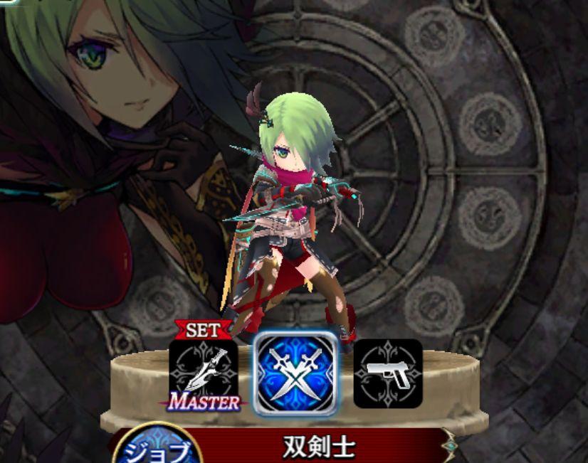 アスワド-双剣士