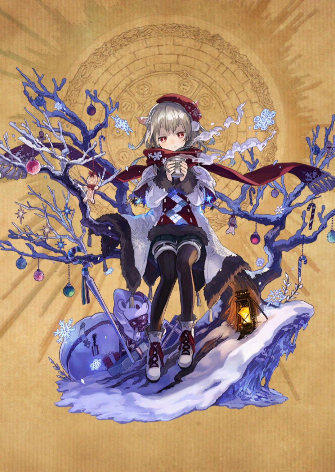 ロフィア-スキン-クリスマス
